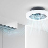 小米有品上架智能吸顶风扇灯:风速、亮度、色温无极调节