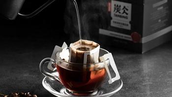 农夫山泉第三款咖啡产品上市,这一次是挂耳!