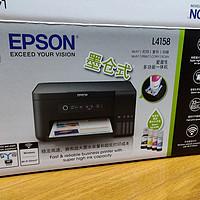 爱普生L4158,家用墨仓式喷墨打印机