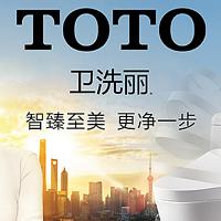 TOTO的卫洗丽技术和18款产品对比