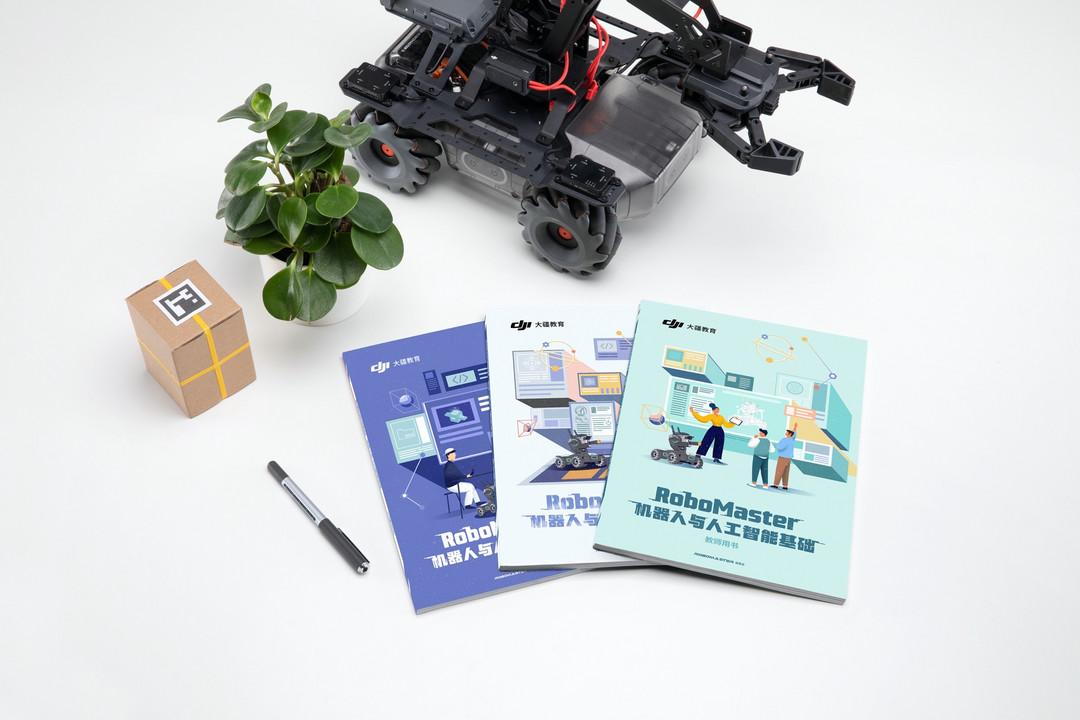 支持开发板、新增机械臂,DJI 大疆创新发布 RoboMaster EP教育拓展套装