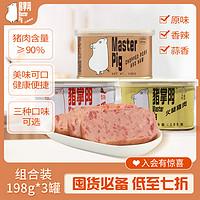 午餐肉的世界你真的懂吗?这11款宝藏级午餐肉罐头你值得拥有~