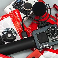 把运动相机玩到极致【最轻便VLOG设备DIY组装分享2.0版】Ulanzi实用配件分享