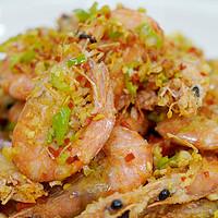 王刚的美食精选 篇三十三:厨师长教你【椒盐虾】的家常做法,口感酥脆味道很赞
