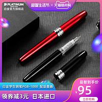 学生党都用哪些笔呢?细数我手中的几只平价钢笔