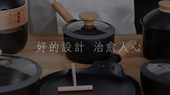 健康复工 从一口铁锅开始