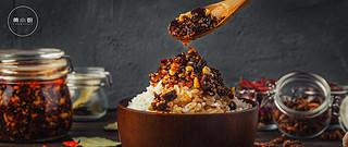 小厨有肉 篇六:万能香辣牛肉酱拯救食欲,炒菜、拌面、下饭!