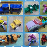 乐高小世界 篇三:Classic系列:10696经典创意中号积木盒