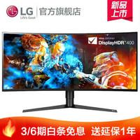 大金刚还是小金刚?友达|群创|LG选哪个面板?游戏显示器大盘点——LG nanoips篇