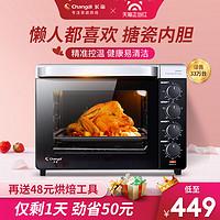 【小白买箱记 二】小嫩鸡我都买好了,400-800元的这些烤箱,我该买哪一只?