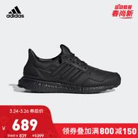 """好像踏上""""我永迪""""的路了……Adidas Ultra Boost Leather开箱晒单"""