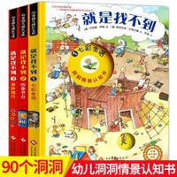 【勇叔生活-第二篇】0-3岁女儿的图书:从100多本书中整理了7大系列