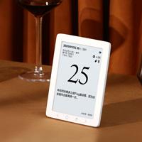 小米有品开卖智能日历:电子墨水屏 支持多款主流日历