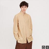 我是优衣库控:一上新就秒断货的优衣库新款,跟着井柏然和站内达人学学怎么穿最时髦!