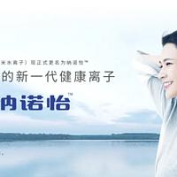 """你熟悉的松下黑科技nanoe,正式宣布中文名称为""""纳诺怡"""""""