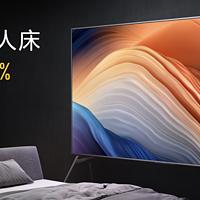 大到站立伸手够不着:小米推出98寸Redmi智能电视,售价19999元
