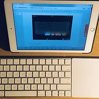 iPad上的触摸板体验如何,二代触摸板连接iPad体验实测!