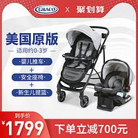 【婴儿推车全面分析】教你像买车一样挑选婴儿车,给宝宝出行保驾护航!
