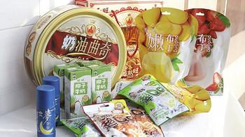 来了来了,旺旺零食家族新成员——薯条QQ糖来了