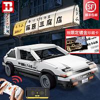 满满的少年情怀,信宇QC003丰田正版授权AE86评测