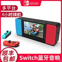 switch配件及游戏推荐