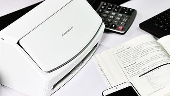 量身定制微信小程序,富士通ScanSnap iX1500高速文档扫描仪上手体验