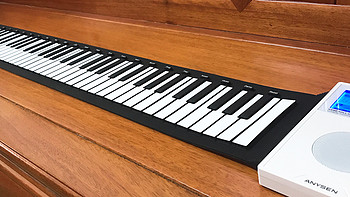 手卷钢琴测评|随身携带,88琴键想弹就弹