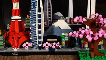 一个大龄少年的乐高之旅 篇十四:乐高 21051 东京天际线和樱花树开箱及拼砌过程分享