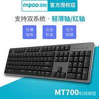 2399元的妙控键盘买不起?也许还有别的选择—那些值得买的无线键盘推荐榜