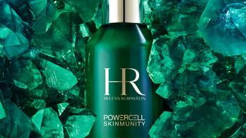 核心成分+15%,赫莲娜升级经典绿宝瓶PRO