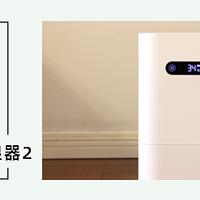 居家好伴侣,智米纯净加湿器2分享