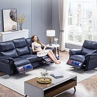 芝华仕新品发售头等舱真皮沙发:首发预定享三个功能位