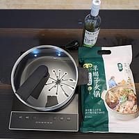 只要一鍋就夠了___知吾煮多用可立蓋湯鍋體驗