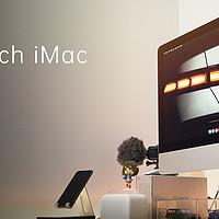 21.5 iMac 开箱体验 不是9代i7不是5K也能很香吗?