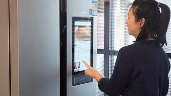 从软、硬件16个方面,看看VIOMI/云米 BCD-380WMLD互动大屏冰箱怎么样?
