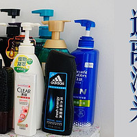 14款祛屑控油男士洗发水横评,选对了每天清爽出门!