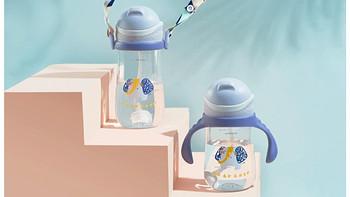 45块买的 babycare 宝宝学饮杯防摔吸管杯 开箱