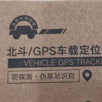 13元的GPS定位器詳細安裝方法,適合純小白,裝新日XC1電動車電池里