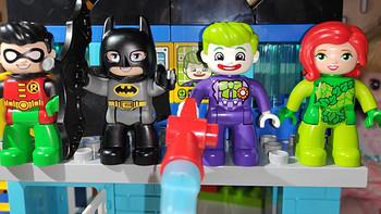 乐高得宝的性价比之选!lego duplo 10842 蝙蝠洞大挑战!