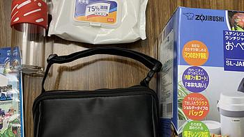 小学六年级复学期间的便当盒分享:象印 VS 膳魔师,谁更能胜任小学生复学期间的饮食卫生
