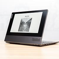 《到站秀》第314弹:属于我们的ThinkBook Plus时代,带E-ink的双面屏时尚商务本