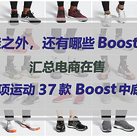 京东5月12日Adidas抄作业,43件商品,多种凑单方案奉送,临近618的抉择