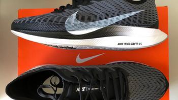 澎湃动力的训练首选,Nike耐克Zoom Pegasus Turbo2