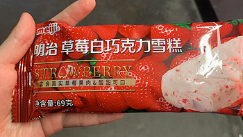 美食控 篇七十三:草莓白巧克力雪糕,酸酸甜甜,真的有果肉