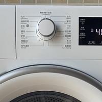 终于拔了烘干机的草,入手惠而浦最新款干衣机。