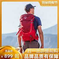 OSPREYSTRATOS云层户外登山包男款运动旅游徒步运动包双肩包
