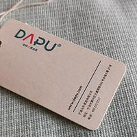 凉爽夏日的选择-DAPU纯棉老粗布凉席简测