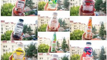 """捧着""""奶茶""""减肥不再是梦?7大品牌代餐奶昔测评!"""