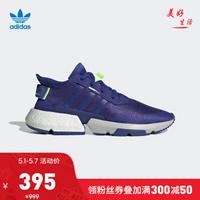 """Adidas鞋款中不常见的""""黑科技"""",除了Boost,还可以了解更多!"""