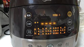 煲汤炖肉利器——美的IH电压力锅WQH50C